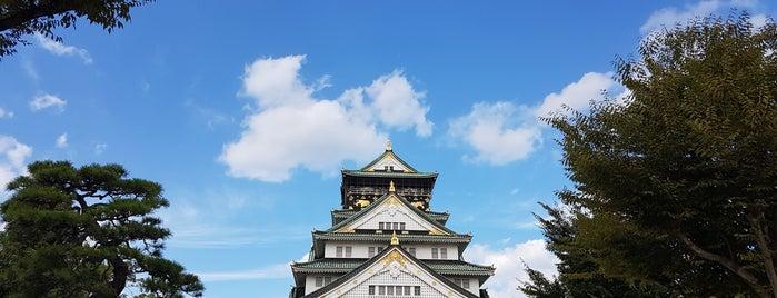 Osaka Castle is one of Orte, die Fernando gefallen.