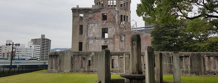 Atomic Bomb Dome is one of Orte, die Fernando gefallen.