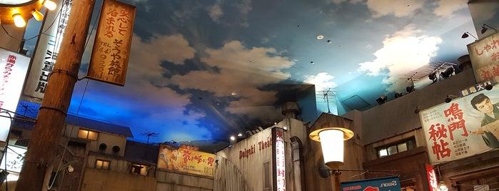 Shin-Yokohama Ramen Museum is one of Orte, die Fernando gefallen.