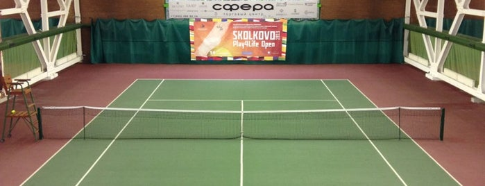 Теннисный центр «Жуковка» is one of Orte, die Алена gefallen.