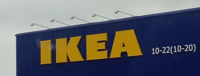 IKEA is one of Sandnes // Norway.