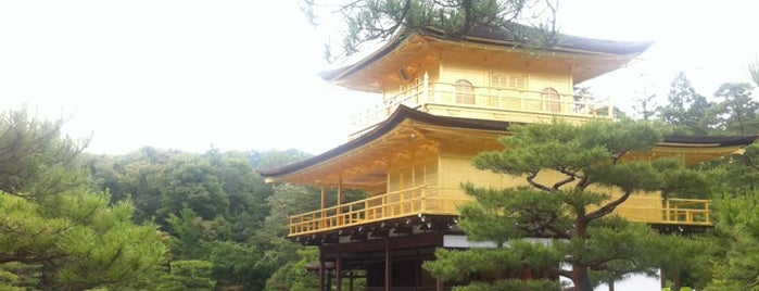 Kinkaku-ji Temple is one of Sightseeing spots and historic sites.