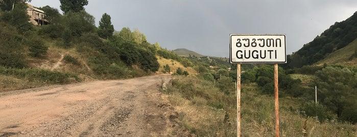 Armenian-Georgian Border (Guguti-Gogavan) is one of Lieux qui ont plu à Markaryan.