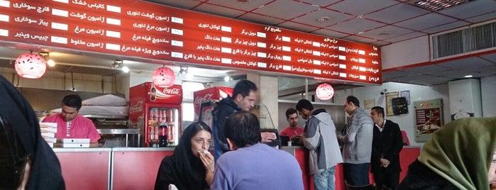 Ghazal Pizza | پیتزا غزال is one of Tehran.