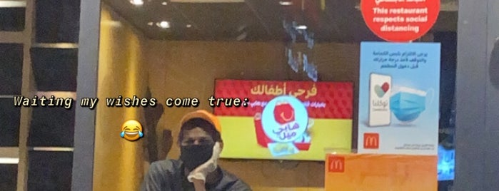 McDonald's is one of 24 Hours (Riyadh).