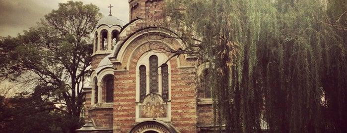 Св. Седмочисленици (Sv. Sedmochislenitsi) is one of Sofia!.