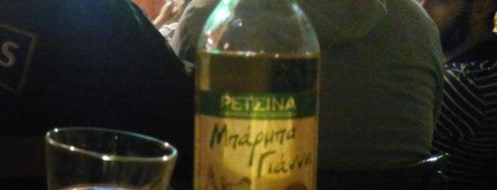 αμβραγωνιο is one of Γιάννενα 🇬🇷.