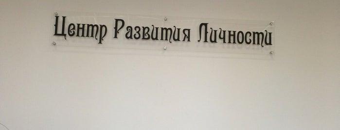 Центр Натальи Бантеевой is one of Locais salvos de Nikita.