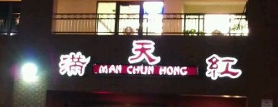 Man Chun Hong is one of Atlanta bucket list Pt 2.
