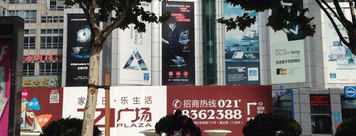 Pacific Digital Plaza III is one of shanghai.