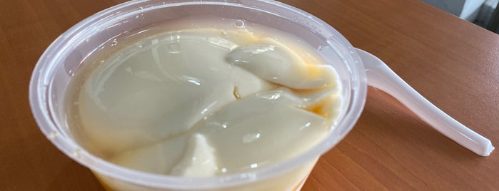 Old Rochor Beancurd is one of Singapore.