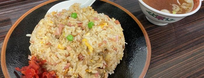 中華食堂 たか島 is one of Itsuroさんの保存済みスポット.