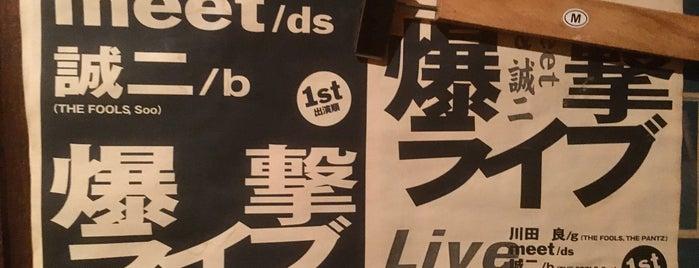 無寸草とづづ is one of TOKYO-TOYO-CURRY 3.