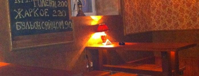 The Rocket Bar is one of Kaluga 🎄.