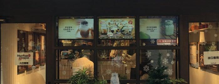 MeetFresh鮮芋仙 吉祥寺北口店 is one of 食べ呑み 吉祥寺.