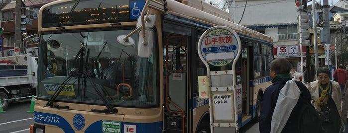 山手駅前バス停 is one of Lugares favoritos de yåsü.