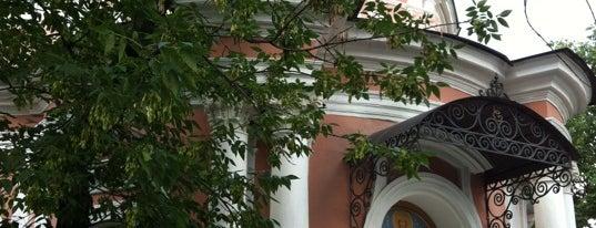 Храм великомученицы Екатерины на Всполье is one of Locais curtidos por Ilya.