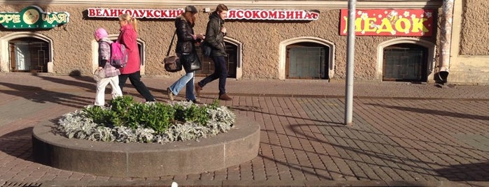 Великолукский, Море Чая, Медок is one of สถานที่ที่ Katia🐟 ถูกใจ.