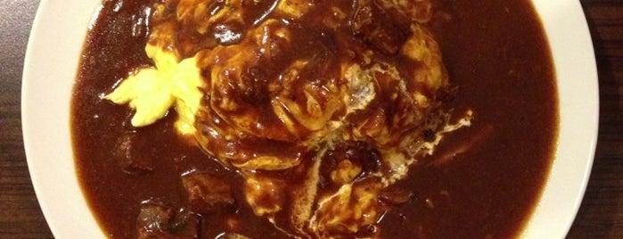 厚子洋食 is one of Curry: сохраненные места.
