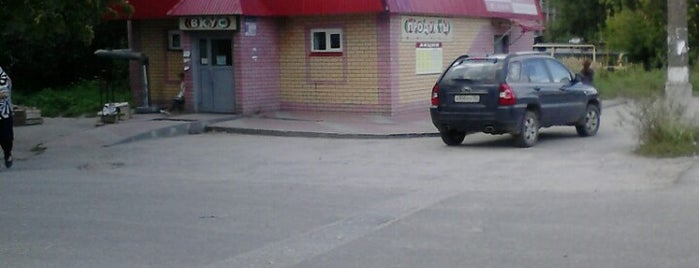 магазин Городецкий хлеб is one of мой.