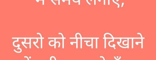 भारत गणराज्य | Republic of India is one of Paises.