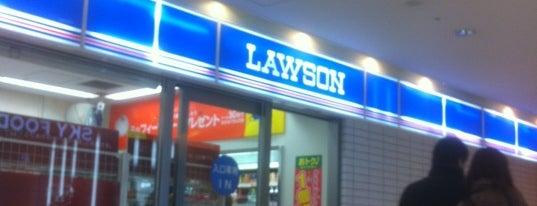Lawson is one of Masahiro'nun Beğendiği Mekanlar.