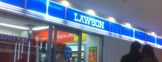 Lawson is one of Masahiro 님이 좋아한 장소.