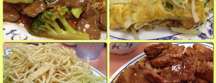 Yen Yen Chinese Cuisine is one of Mele's Liked Places.