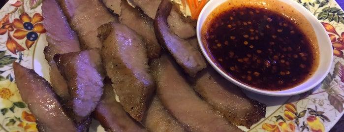 ยายเต็มอาหารเวียตนาม is one of nagojoraさんのお気に入りスポット.