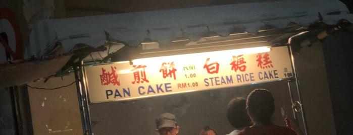 鹹煎餅&白糖糕 is one of Café | Penang.