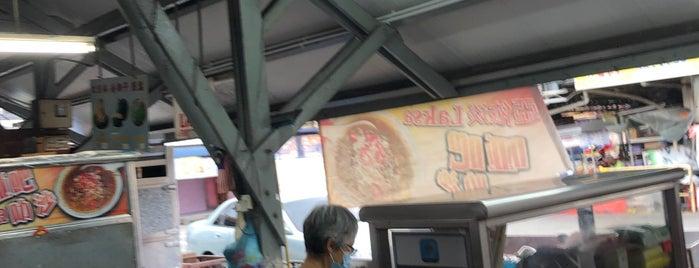 Air Itam Market Hokkien Char is one of Penang | Eats.