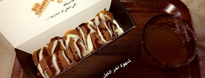 Big Tummy is one of Sweet - Riyadh.