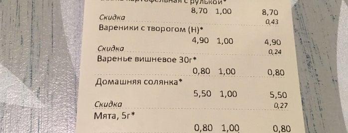 Васильки is one of สถานที่ที่ Awwwesome 👑 ถูกใจ.