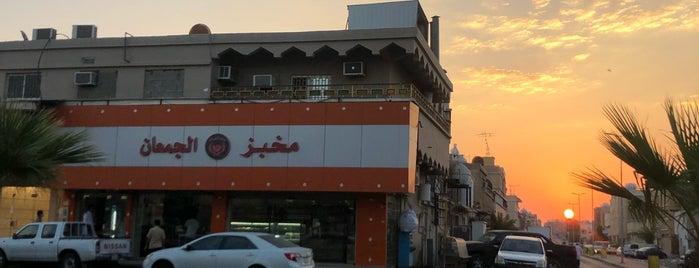 Bakeries Aljamaan is one of Al Ahsa.