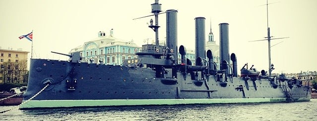 Крейсер «Аврора» is one of Интересные места. Санкт-Петербург..