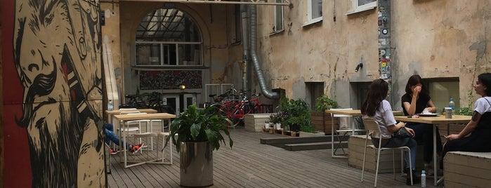 Taiga Creative Space is one of Интересное в Питере.
