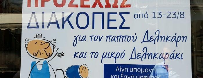 Delikaris is one of Kavala.