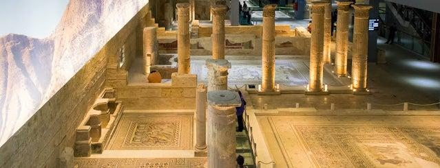 Gaziantep Arkeoloji Müzesi is one of Lieux sauvegardés par Yasin.
