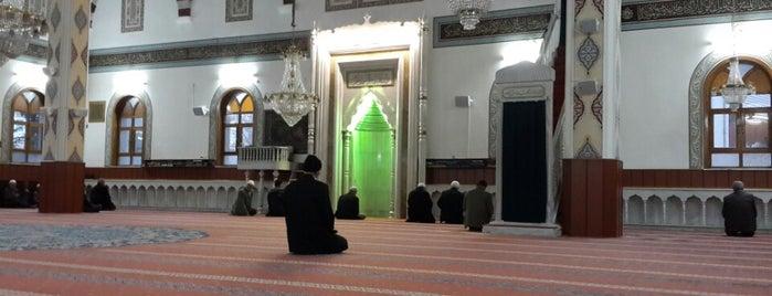 Alavardı Aksarnıç (Çolak Hoca) Camii is one of Konya Meram Mescit ve Camileri.