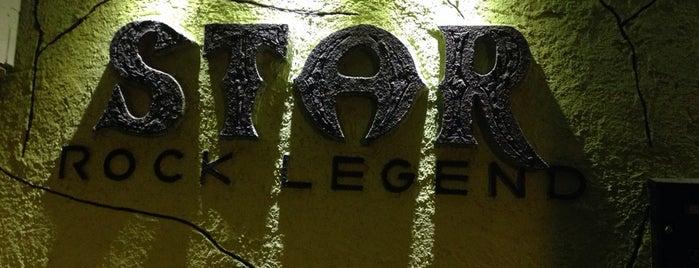 Star Rock Legend is one of Posti che sono piaciuti a Santiago.