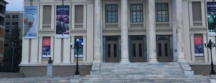 Municipal Theater Square is one of Locais curtidos por Spiridoula.