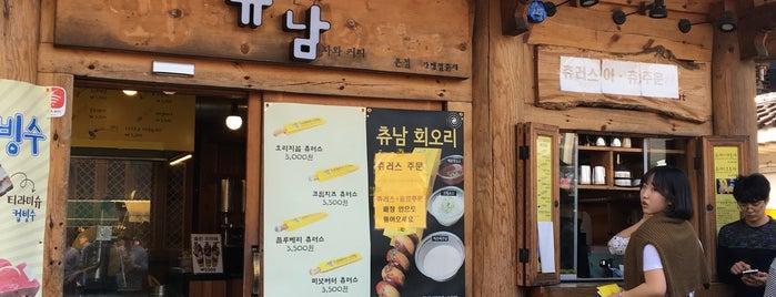 츄남 is one of 전주여행.