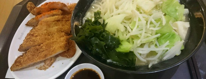 Goen Japanese Udon Noodle is one of Micheenli Guide: Udon trail in Singapore.