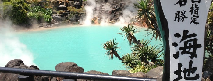 Umi-Jigoku is one of [To-do] Onsen.