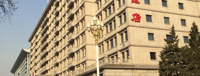 Minzu Hotel is one of Lugares favoritos de Ladybug.