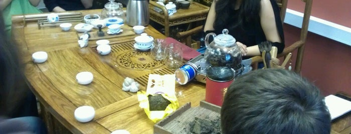 Чайная студия на Васильевском is one of 1.