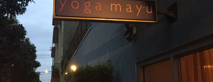 Yoga Mayu is one of Locais curtidos por Anna.