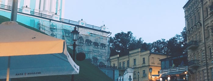 Маленькая Одесса is one of Киев |террасы|.