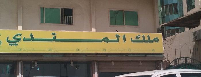 ملك المندي والحنيذ is one of Taief.