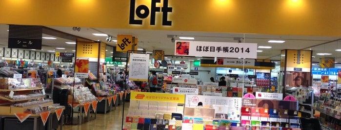 松本ロフト is one of FAVORITE PLACE.